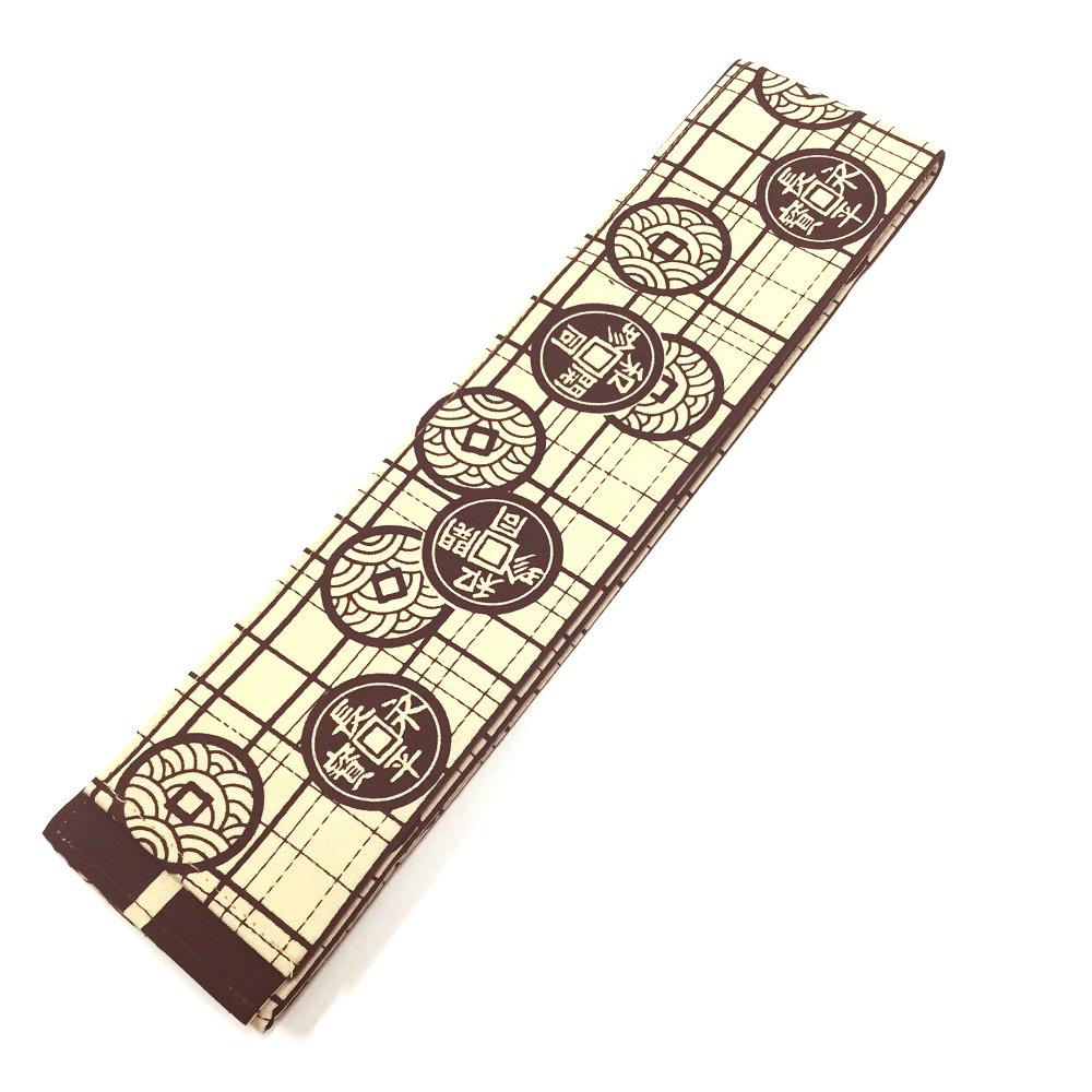 角帯 半纏帯 【10/10柄 古銭 ベージュ/こげ茶】260cm×8cm 半被帯 おび