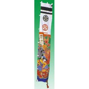 家紋入 武者幟 【庭園用フルセット】 金箔仕上げ・桃太郎 60cm×3.5m