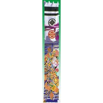 家紋入 武者幟 【庭園用フルセット】 太閤清正 60cm×3.5m