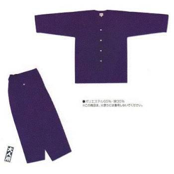江戸一 ダボ上下組 T/C【ゴムタイプ】 紫(小,中,大)