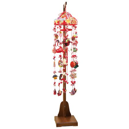 つるし飾り つるし雛【お節句飾】【お祝い飾り】 花夢 伸縮式スタンド付  高150cm