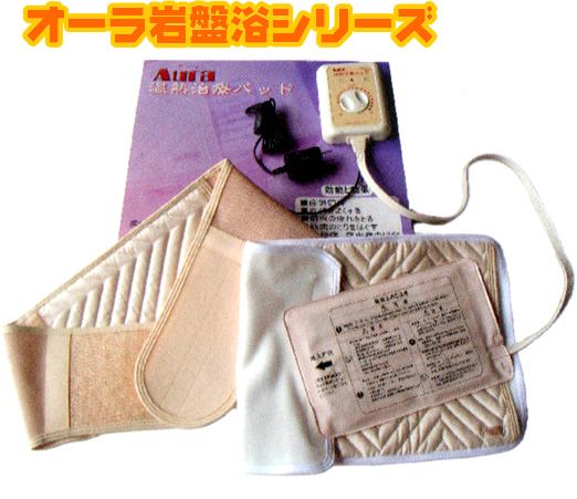 熱治療パッドLサイズ(胴回り82~105cm)