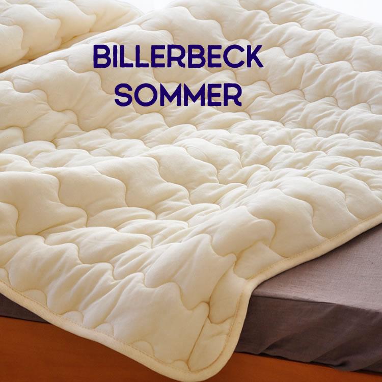 ビラベックゾマースペシャル肌ふとん ロイマリンドウール マコ・トリコット ドイツ製 billerbeck ビラベック 羊毛肌掛けふとん ゾマースペシャル 世界で初めて羊毛ふとんを作ったビラベック社の羊毛ふとん 通気性にすぐれ汗の吸収がよく汗も発散 快適睡眠 送料無料