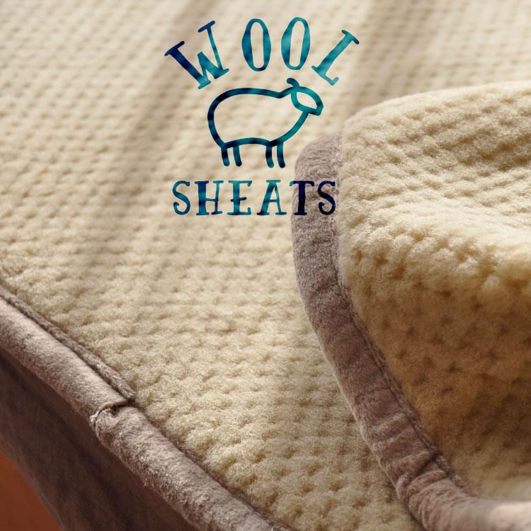 ウール敷き毛布 シングルサイズ ウォッシャブル