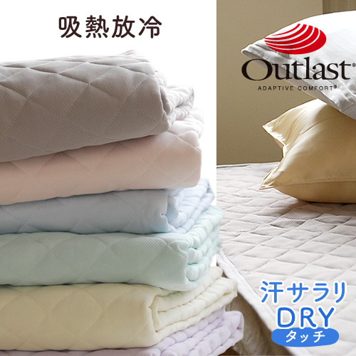 The Comfortable Temperature Humidity Management Chilly Mat Kool Caution Money Pad Cool Feeling That Is Not Too Cold That Is Not Too Hot In The Out