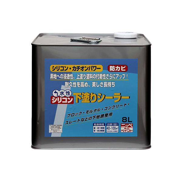 【代引き不可】ニッペホームペイント 水性シリコン下塗りシーラー 透明 8L