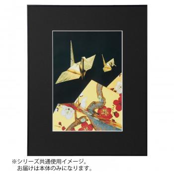 最適な価格 Kenko ケンコー・トキナー アルミ額縁 画廊 全紙 画廊 全紙 ケンコー・トキナー ガラス入り ブラック AGR-Z-BK, スノマタチョウ:60c2d899 --- polikem.com.co
