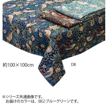 BG 100×100cm 川島織物セルコン Design テーブルクロス Morris Studio HM1730S いちご泥棒 ブルーグリーン