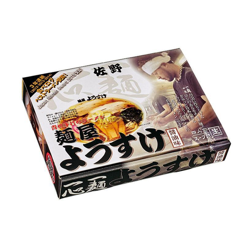 【代引き不可】銘店ラーメンシリーズ 佐野ラーメン麺屋ようすけ (大) 4人前 18セット PB-109