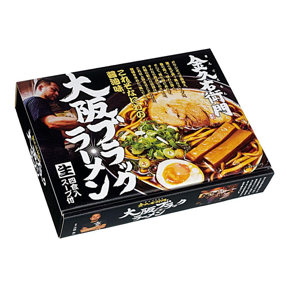 【代引き不可】銘店ラーメンシリーズ 大阪ブラックラーメン 金久右衛門 (大) 4人前 18セット PB-93