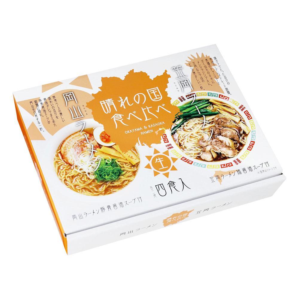 【代引き不可】銘店ラーメンシリーズ 岡山・笠岡ラーメン食べ比べ 4食 18セット RM-150