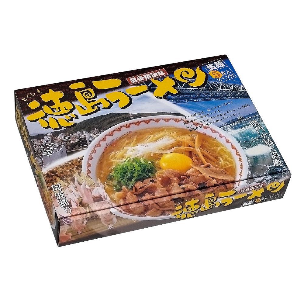 【代引き不可】箱入徳島ラーメン 5人前 15セット RM-42