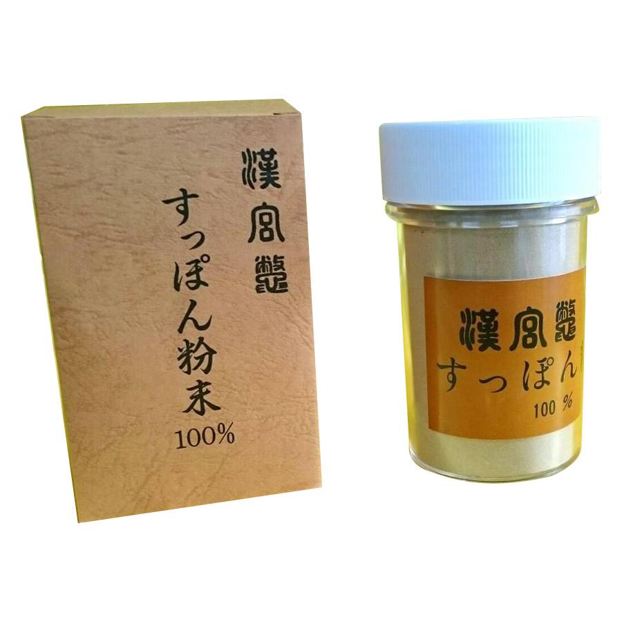 漢宮鼈(かんぐうすっぽん) すっぽん粉末100% 160g