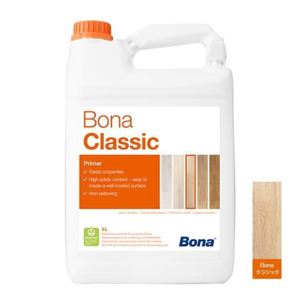 【代引き不可】塗料 下地剤 Bonaプライムクラシック 5L WB200020012