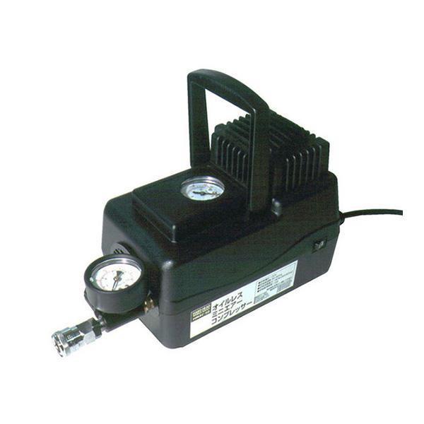 H&H オイルレスミニコンプレッサー HMAC50 900015