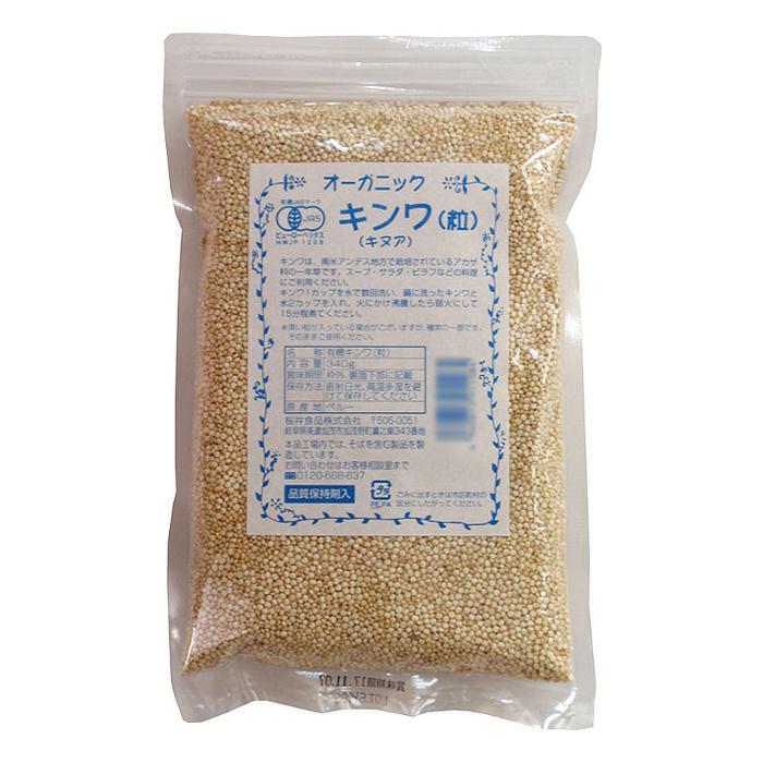 【代引き不可】桜井食品 オーガニック キンワ(粒)キヌア 340g×12個