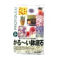 【代引き不可】プロトリーフ 園芸用品 かる~い鉢底石 5L×12袋