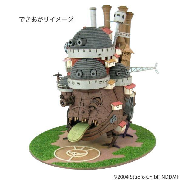 みにちゅあーとキット スタジオジブリ作品シリーズ ハウルの城 MK07-21