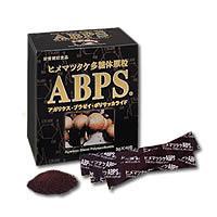 →【マラソン1207】【送料無料】ヒメマツタケ多糖体顆粒ABPS(3g×45包)
