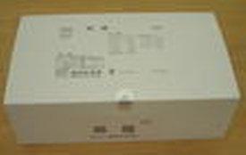 初夏のセール 建林松鶴堂 扁鵲(へんせき)2.0gx210包【第2類医薬品】 送料,代引き料共無料。