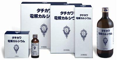 【突破1205】タチカワ電解カルシウム600ml 【第3類医薬品】  12本セット
