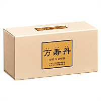 万寿丹 (粒) [4粒×24袋]