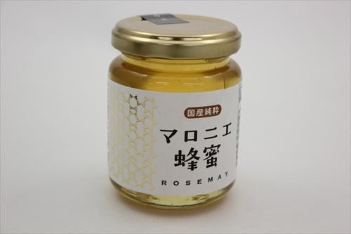 驚きの価格が実現 国産マロニエ蜂蜜 ローズメイ 通信販売
