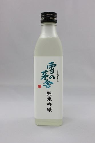 飲みきりやすい300mlサイズです 齋彌酒造店 スーパーセール期間限定 雪の茅舎 純米吟醸 300ml セールSALE%OFF