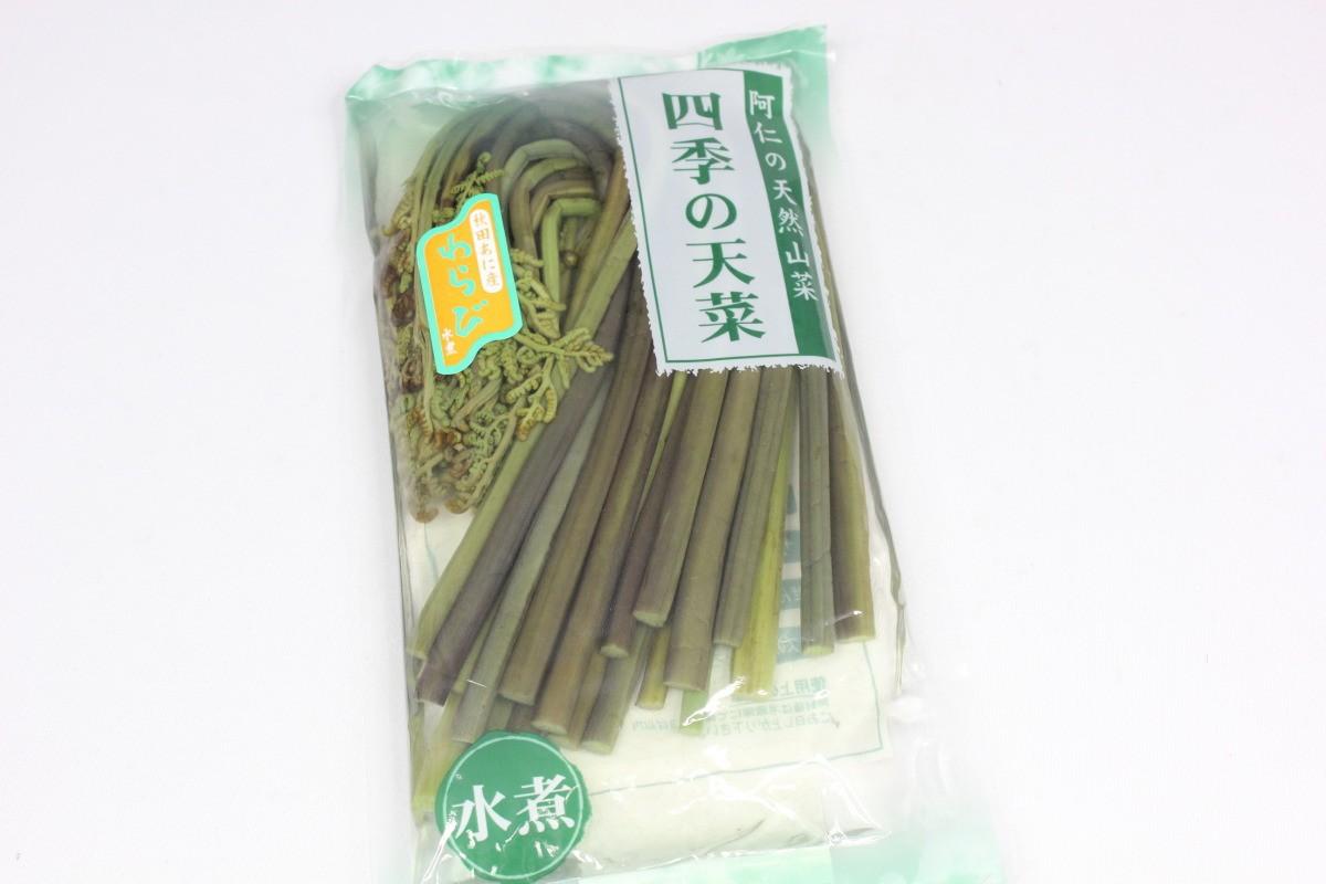 秋田 #阿仁 山菜水煮 わらび
