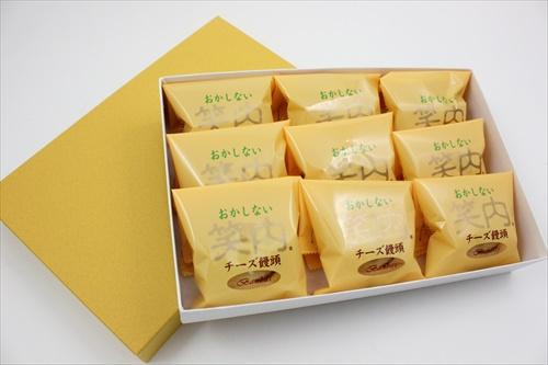 バースデー 記念日 ギフト 贈物 お勧め 通販 宅配便送料無料 ニコニコ饅頭です 晩梅 9個箱入 笑内