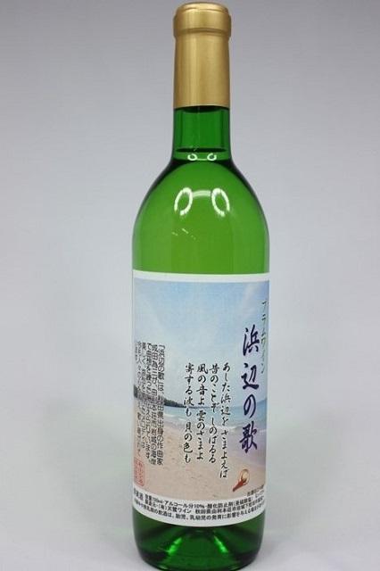 プラムを素材に生まれた天鷺プラムワイン 天鷺ワイン プラムワイン 浜辺の歌 新作 本物 人気 720ml