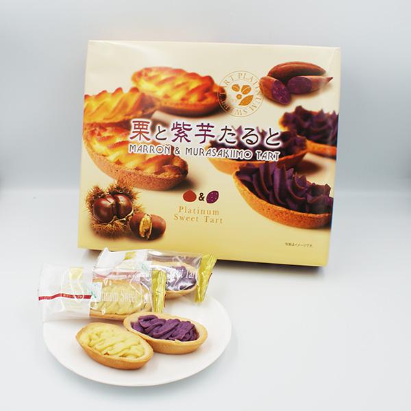 栗と紫芋たると10個入 新品■送料無料■ 激安格安割引情報満載 信州長野のお土産 お菓子 洋菓子 タルトパイ