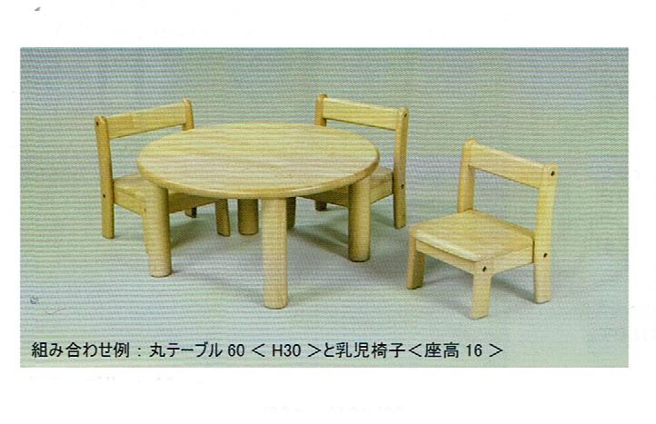 丸テーブル・直径60cm 組立式【高さ51cm】