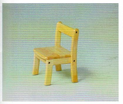 乳児椅子・座高20cm【高さ38cm】