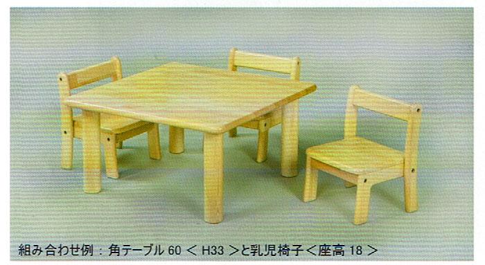 角テーブル・W60×D60cm 組立式【高さ43cm】