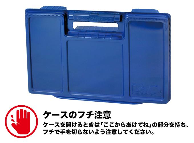 ラキュー・ベーシック511(LaQ・Basic)造形ブロック【送料無料】