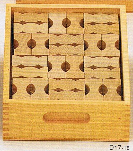 カーブ積木(デュシマ社)送料無料