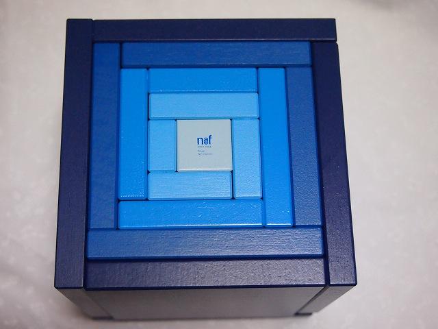 ネフ社 セラ 青 木箱+パターンブック付き 積み木【送料無料】