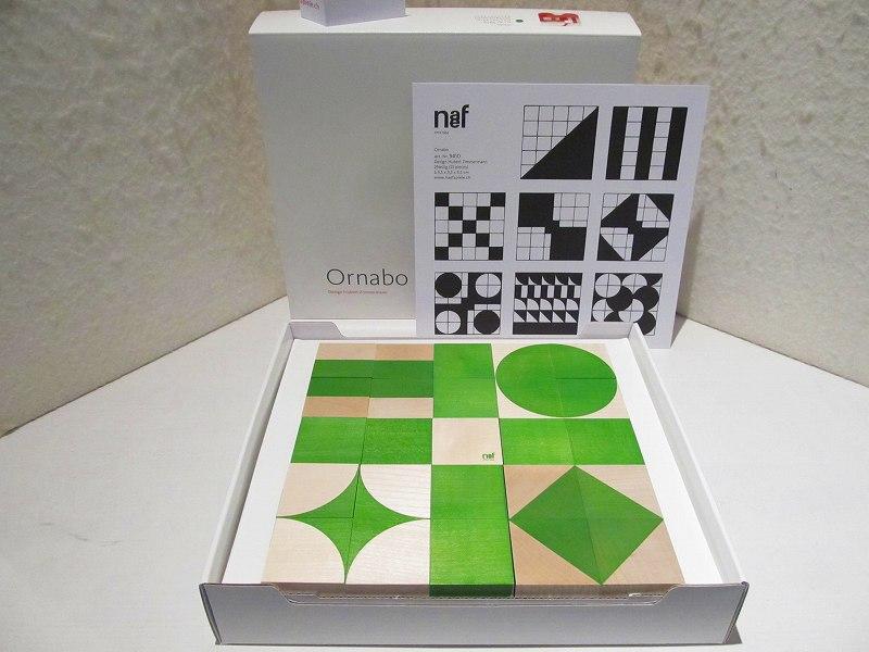 限定商品 オルナボ(グリーン)白木x緑(木箱付き)ネフ社【送料無料】