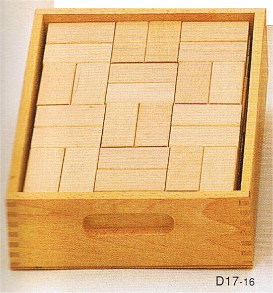 【期間限定割引】ウールレンガ·ベーシック デュシマ社 積み木  木のおもちゃ つみき 積木