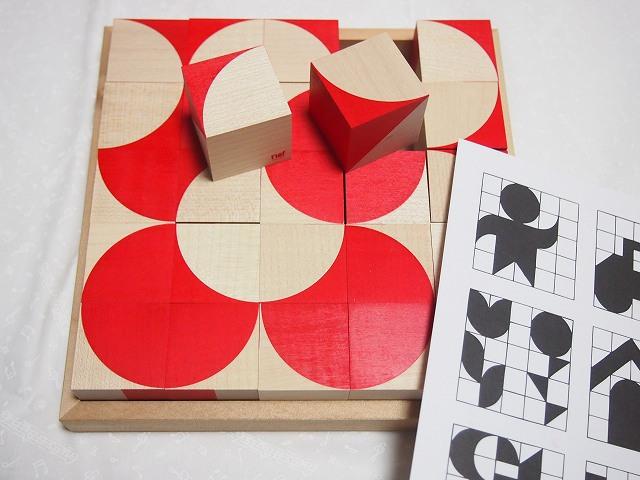ネフ社の積み木 オルナボ 赤x白木・Naef・オルナボ用木箱付き【送料無料】