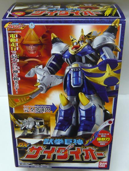 【送料無料】獣拳戦隊 ゲキレンジャー「獣拳巨神 DXサイダイオー」
