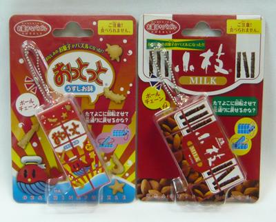 ※食べられません ハナヤマ 人気上昇中 お菓子なパズル 小枝 希望者のみラッピング無料 うすしお味 おっとっと
