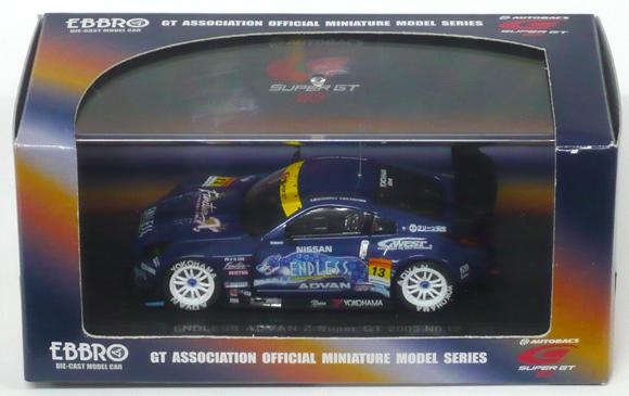 EBBRO 本日の目玉 数量限定アウトレット最安価格 1 43ミニカー ENDLESS ADVAN Z ブルー '05 No.13 GT300 SUPER