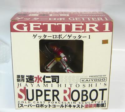 【送料無料】海洋堂 ゲッターロボ コールドキャスト塗装済彫像「ゲッター1」