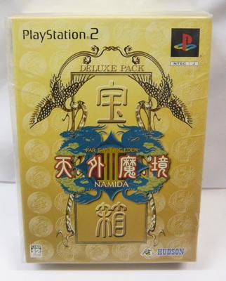 【新品】PS2ソフト「天外魔境III NAMIDA デラックスパック」