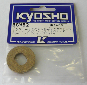 KYOSHO 京商 格安 全品送料無料 インファーノスペシャルディスクプレート BSW52