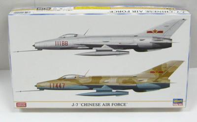 1 72 日本未発売 J-7'中国空軍' 2機セット 02102 プラモデル ハセガワ 売り込み