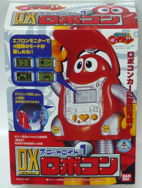 楽天市場】燃えろ!!ロボコン スロットロイド1.「DX ロボコン ...