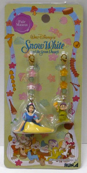 超人気 専門店 大好評です ディズニーキャラクター 白雪姫 ペアマスコット クラシックス